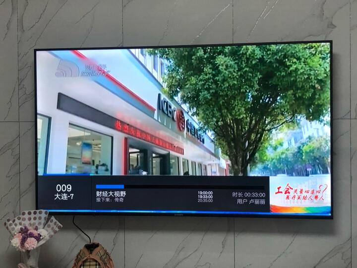 【联保上门】Skyworth-创维70英4K高清电视机70G20 怎么样质量真的过关吗?_【菜鸟解答】 _经典曝光 艾德评测 第23张