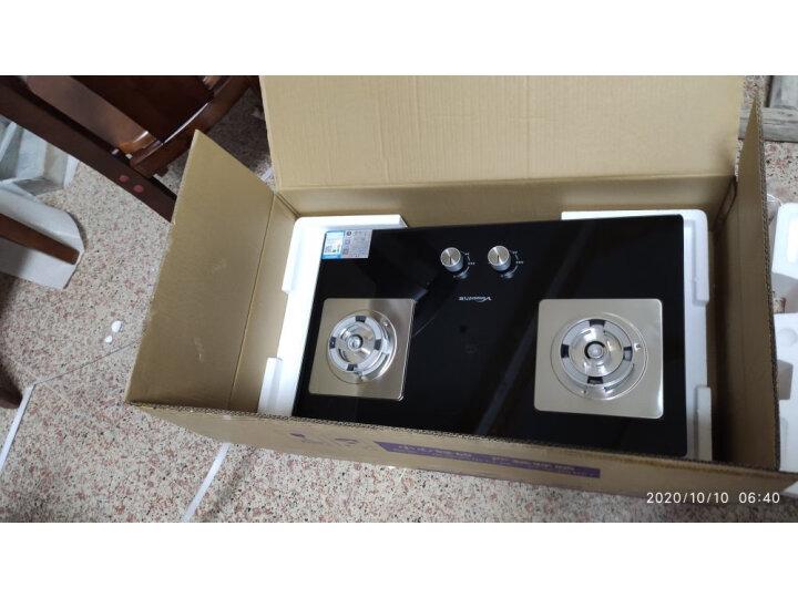 打假测评:万和 (Vanward)家用嵌入式燃气灶具T8L560-20Y评测如何?质量怎样?值得入手吗【详情揭秘】 _经典曝光 众测 第5张