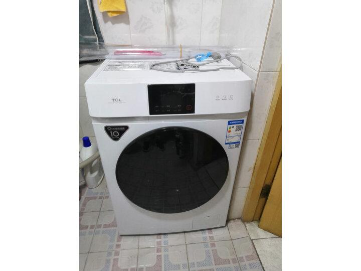 TCL 10公斤直驱全自动变频洗烘一体滚筒洗衣机G100V100-HD怎么样【真实揭秘】质量内幕详情 好货爆料 第11张