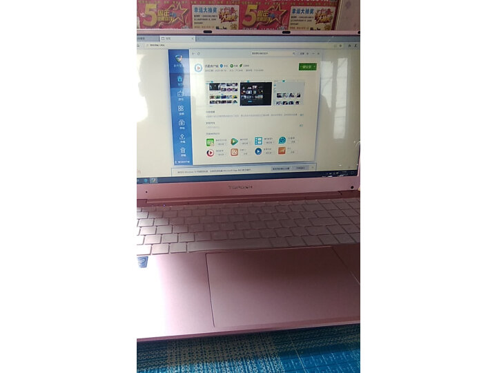 toposh 15.6英寸粉色女神笔记本电脑怎么样【值得买吗】优缺点大揭秘 首页 第3张