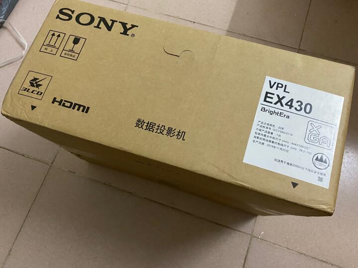 【内情吐槽反馈】索尼(SONY)VPL-EX430 投影仪怎么样?性能比较分析【内幕详解】 好货爆料 第4张