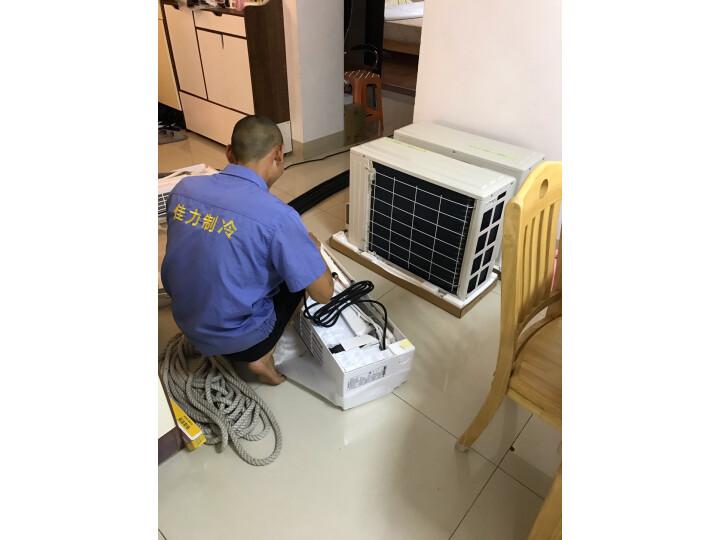 格力品悦(GREE)1.5匹壁挂式卧室空调挂机KFR-35GW-(35592)FNhAa-C4怎么样?内幕评测,有图有真相 值得评测吗 第3张