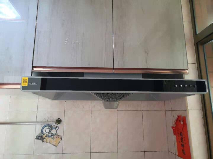 方太(FOTILE)EH38+FD21BE油烟机灶具套装怎么样,性能同款比较评测揭秘 艾德评测 第9张
