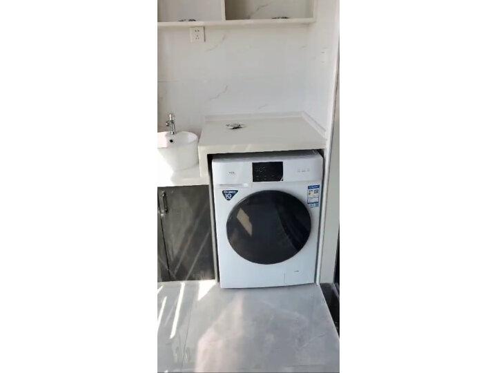TCL 10公斤直驱全自动变频洗烘一体滚筒洗衣机G100V100-HD怎么样【真实揭秘】质量内幕详情 好货爆料 第12张