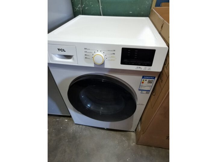TCL 10公斤洗烘一体变频全自动滚筒洗衣机XQG100-P300BD真实测评分享?质量功能如何,真实揭秘 艾德评测 第7张