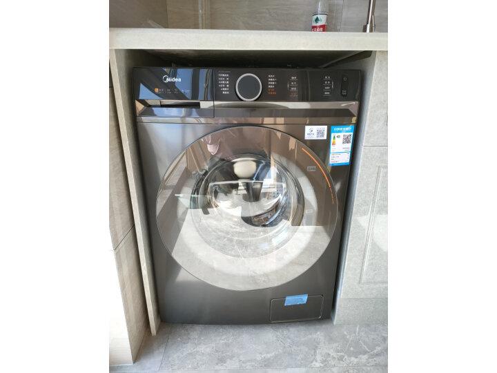 美的 (Midea)滚筒洗衣机MD100CQ9PRO怎么样为什么爆款_质量详解分析 品牌评测 第13张