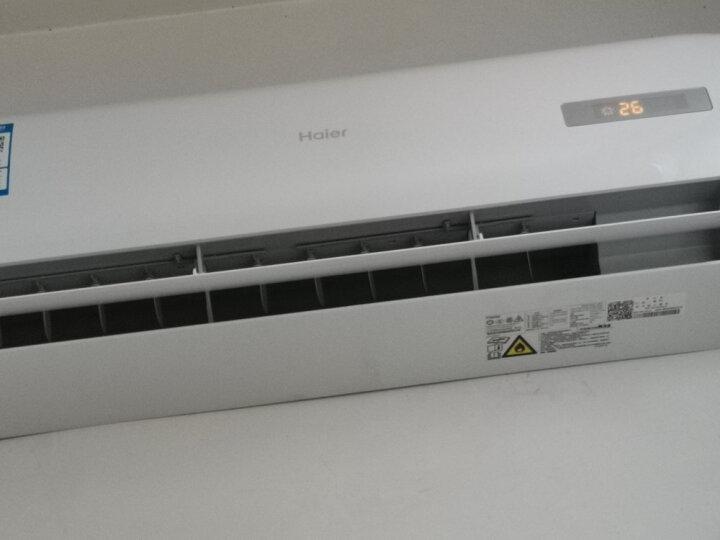 海尔 (Haier)大1匹变频壁挂式卧室空调挂机KFR-26GW 03EDS81A怎么样【半个月】使用感受详解 每日推荐 第11张