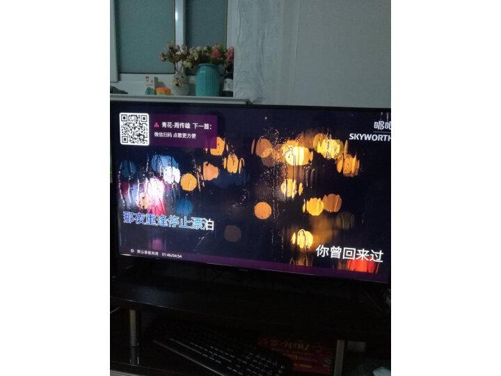 创维 酷开 K5C 40英寸全高清 智能WiFi 25核 教育电视40K5C新款优缺点怎么样【质量评测】内幕最新详解【吐槽】 _经典曝光 众测 第21张