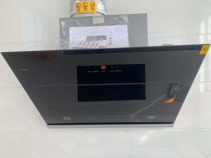 方太(FOTILE)JCD7+TH25B(天然气)油烟机燃气灶怎么样,最新用户使用点评曝光 值得评测吗 第13张