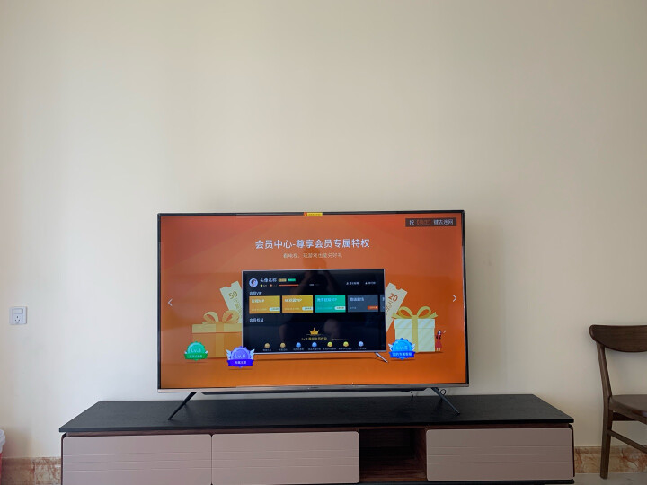 Skyworth-创维70英4K高清电视机70G20入手爆料内幕, 亲身使用经历曝光 ,内幕曝光 好货众测 第9张