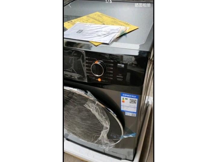 TCL 10公斤 变频全自动滚筒洗衣机100T6-B怎么样?为什么爆款,质量内幕评测详解 值得评测吗 第5张