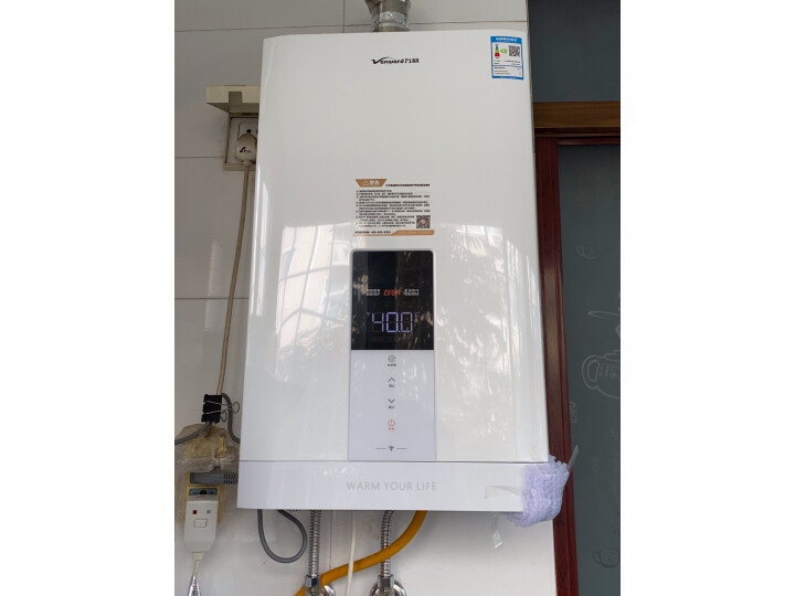 万和( Vanward)13升零冷水燃气热水器 JSQ25-S3W13评测如何?质量怎样?质量功能如何,真实揭秘 _经典曝光 众测 第15张