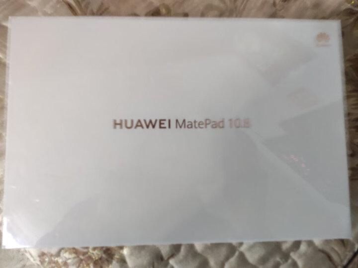 华为平板MatePad 10.4英寸麒麟820全面屏平板电脑为什么爆款,质量详解分析 值得评测吗 第12张