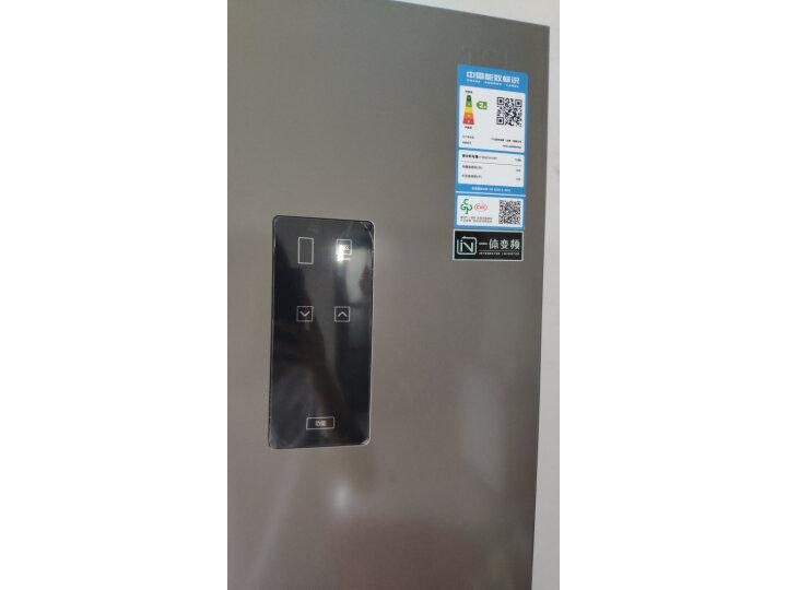 TCL 480升 双变频十字对开多门冰箱BCD-480WEPZ55怎么样_官方媒体优缺点评测详解 品牌评测 第1张