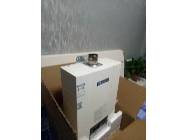 缺陷吐槽?能率(NORITZ)燃气热水器 13升 JSQ25-E4怎么样?值得入手吗【详情揭秘】【必看】 首页 第5张