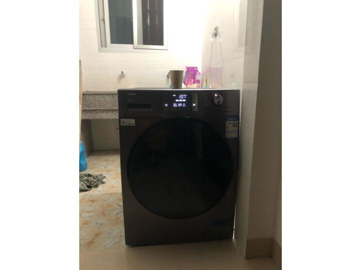海尔(Haier)滚筒洗衣机全自动XQG100-HBM14876U1怎么样?真的好用吗,值得买吗【用户评价】 艾德评测 第6张