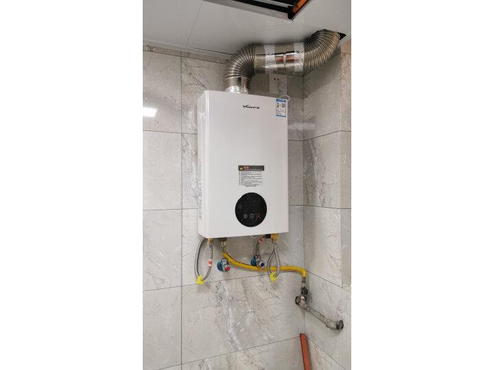 万和12升平衡式智能恒温燃气热水器JSG24-310W12质量好吗,优缺点曝光 好评文章 第9张