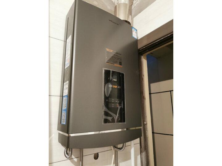 万和(Vanward)14.5升 智能精控恒温燃气热水器(天然气)JSQ28-590J14.6口碑评测曝光【独家揭秘】优缺点性能评测详解 好货众测 第7张