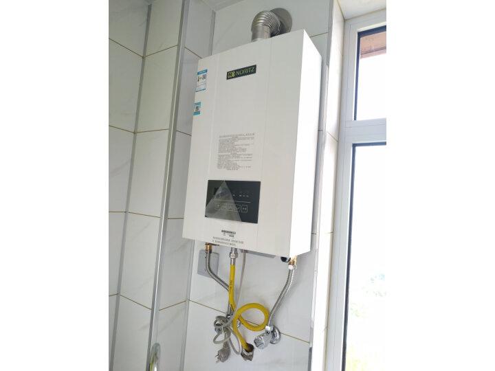 缺陷吐槽?能率(NORITZ)燃气热水器 13升 JSQ25-E4怎么样?值得入手吗【详情揭秘】【必看】 首页 第7张