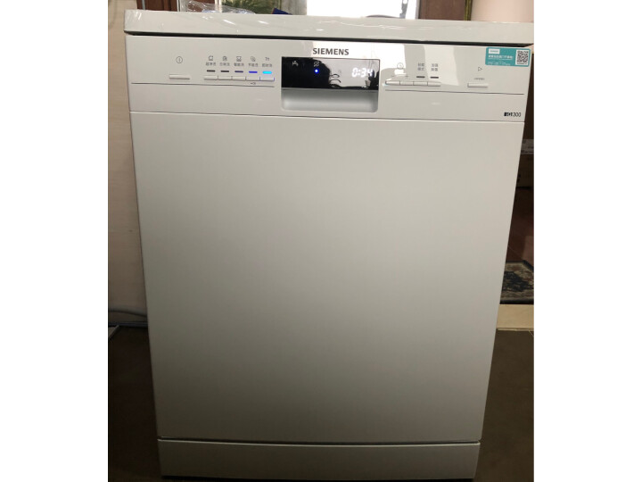 西门子(SIEMENS)智能家用 全自动洗碗机SJ236I01JC质量口碑如何网友大爆料!是不是坑 值得评测吗 第11张