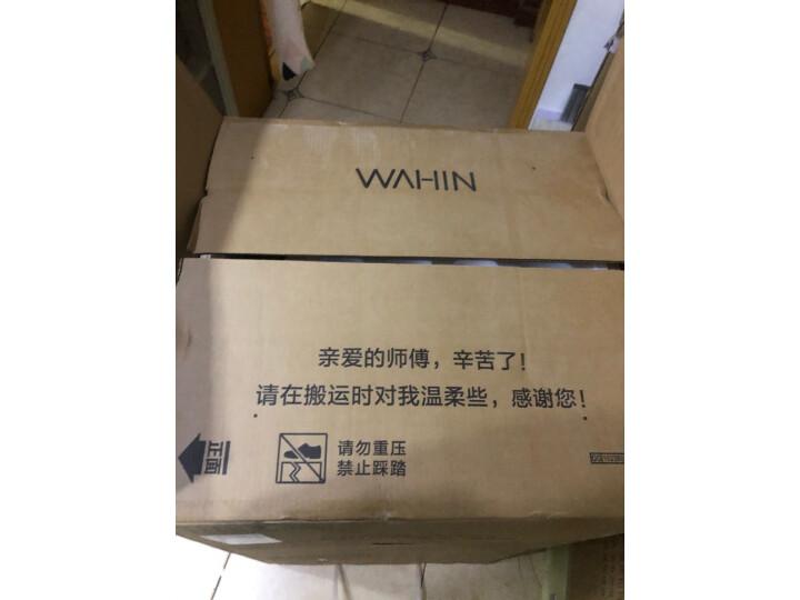 华凌 美的出品 波轮洗衣机全自动 HB80-C1H好不好,优缺点区别有啥? 资讯 第9张