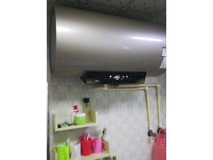 海尔(Haier)60升家用储水式电热水器EC6001-GC好不好啊?质量内幕媒体评测必看 好货众测 第7张