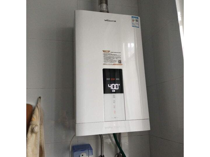 万和 (Vanward )16升水增压零冷水燃气热水器 JSQ30-SP5J16口碑评测曝光?对比说说同型号质量优缺点如何 艾德评测 第7张