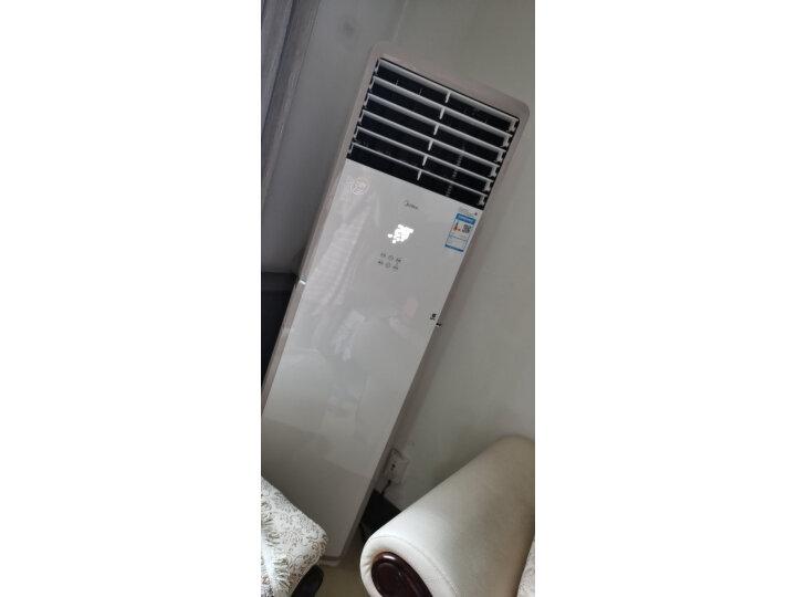 【图文测评曝光】美的(Midea) 空调柜机KFR-72LW-WPCD3@怎么样【质量评测】优缺点最新详解 首页 第7张