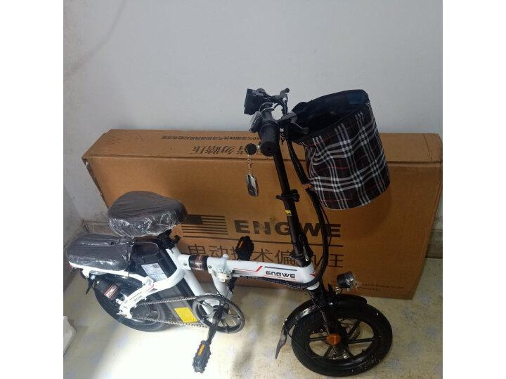 英格威14寸电动自行车新国标3C代驾折叠电动车GPS测评曝光【真实揭秘】质量内幕详情 艾德评测 第10张