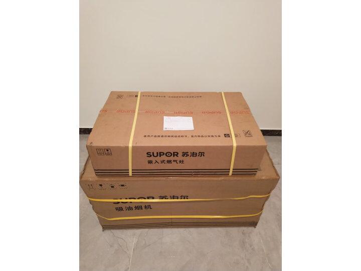 苏泊尔(SUPOR)DJ73+B30油烟机 侧吸式抽油烟机灶具套装怎么样好不好?最新优缺点爆料测评。_好货曝光 _经典曝光-苏宁优评网