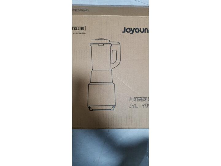 九阳(Joyoung)破壁机家用豆浆机怎么样?入手前千万要看这里的评测 值得评测吗 第13张