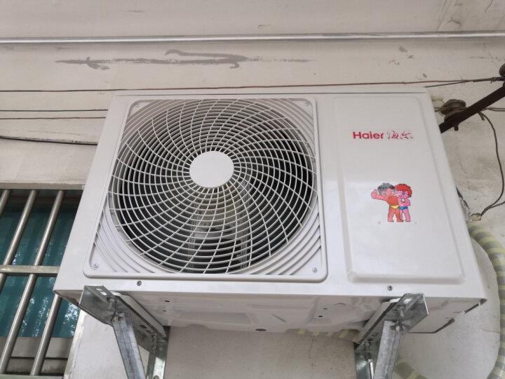 海尔(Haier)1.5匹变频壁挂式卧室空调挂机KFR-35GW-03JDM81A怎么样?性价比高吗,深度评测揭秘 值得评测吗 第8张