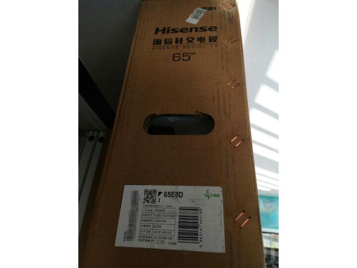 海信(Hisense)65E3F-PRO 65英寸液晶平板电视机质量评测如何,说说看法 选购攻略 第4张