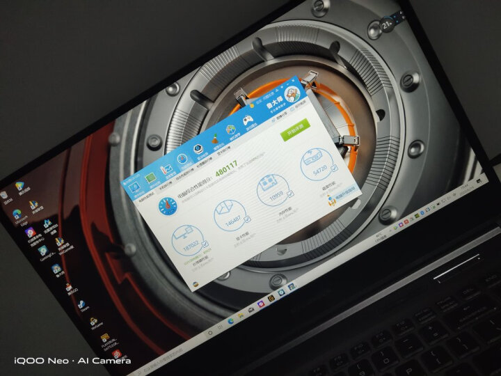 机械革命蛟龙Z3新锐龙8核 7nm R7-4800H RTX2060笔记本电脑怎么样?新闻爆料真实内幕【入手必看】-货源百科88网