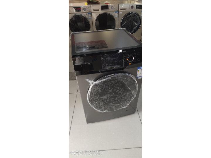 TCL 10公斤 变频全自动滚筒洗衣机100T6-B怎么样?为什么爆款,质量内幕评测详解 值得评测吗 第4张