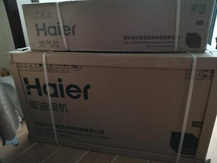 海尔(Haier)油烟机灶具套装C13+JZT-QE9B1(天然气)-怎么样?真实买家评价质量优缺点如何-货源百科88网