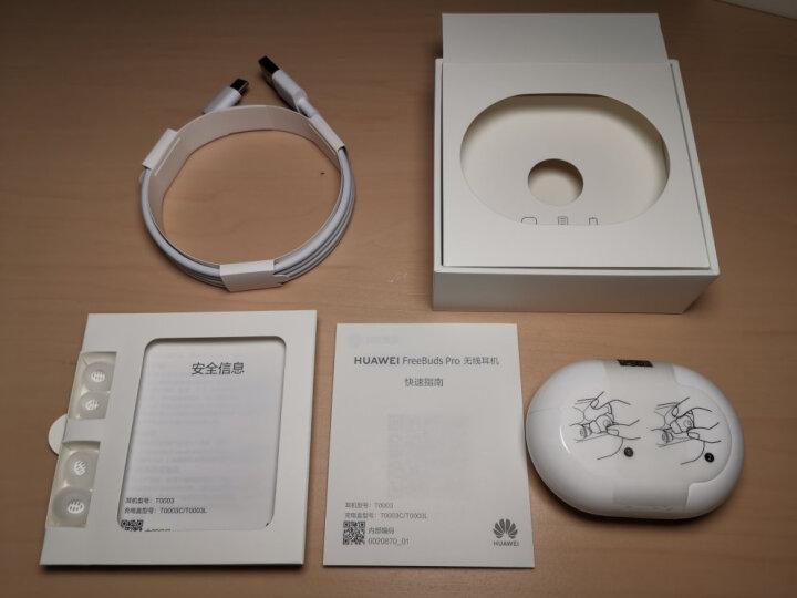 华为HUAWEI FreeBuds Pro 主动降噪真无线蓝牙耳机质量口碑如何,真实揭秘 选购攻略 第12张