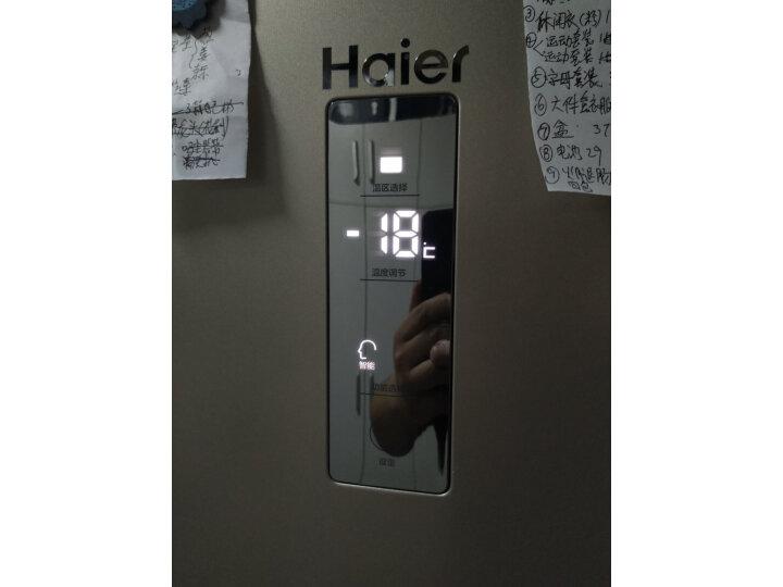海尔 (Haier )223升变频风冷无霜三门冰箱BCD-223WDPT内情爆料?口碑如何,真相吐槽内幕曝光 品牌评测 第13张