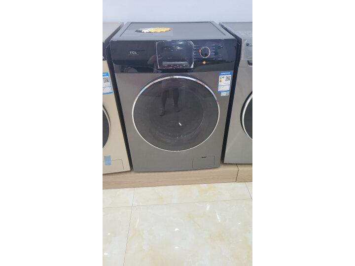 TCL 10公斤 变频全自动滚筒洗衣机100T6-B怎么样?为什么爆款,质量内幕评测详解 值得评测吗 第12张