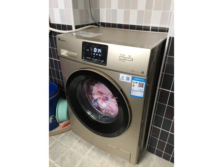 小天鹅(LittleSwan)8公斤变频 滚筒洗衣机全自动TG80V20DG6怎么样?评测:同款质量对比曝光 值得评测吗 第8张