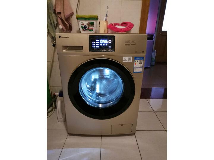 小天鹅(LittleSwan)8公斤变频 滚筒洗衣机全自动TG80V20DG6怎么样?评测:同款质量对比曝光 值得评测吗 第11张