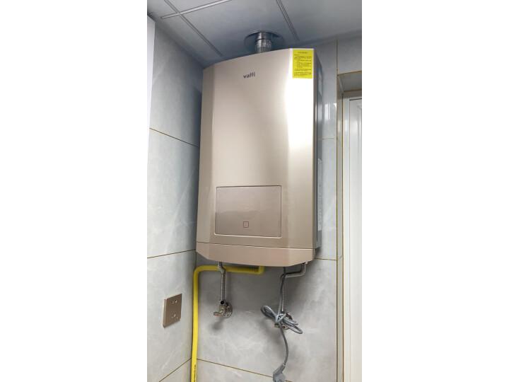 华帝(VATTI)16升零冷水燃气热水器i12037-16【媒体评测】优缺点最新详解 品牌评测 第12张