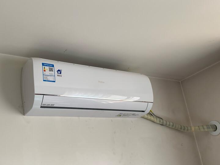海尔(Haier)1.5匹 新能效变频壁挂式卧室空调挂机KFR-35GW 83@U1-Ge怎么样【为什么好】媒体吐槽 艾德评测 第8张