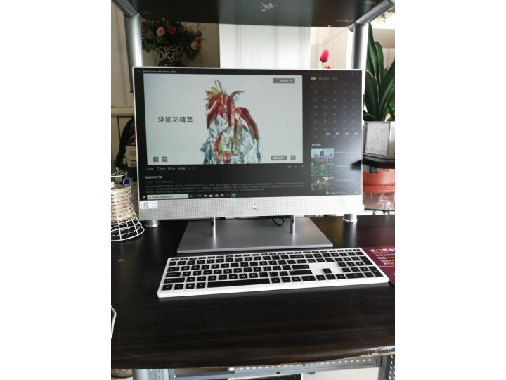 惠普(HP)星青春版 高清一体机电脑27英寸好不好,为什么如此火爆 艾德评测 第11张