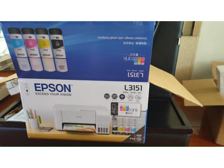 爱普生(EPSON)墨仓式L3166 彩色无线多功能一体机怎么样?好不好,优缺点区别有啥? 选购攻略 第6张