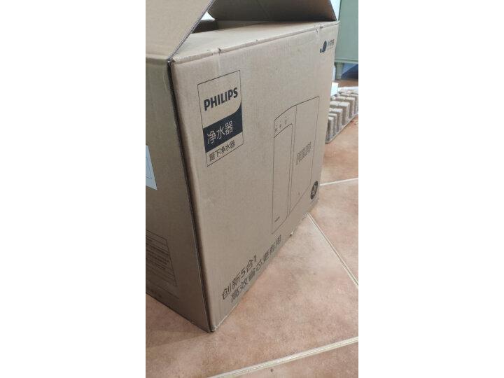 飞利浦小方盒SRO400S净水器 AUT2036怎么样为什么爆款-质量详解分析 艾德评测 第1张