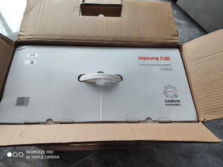 九阳多功能豆浆小型不用手洗破壁机 Y966口碑评测曝光?质量性能分析,不想被骗看这里 艾德评测 第8张