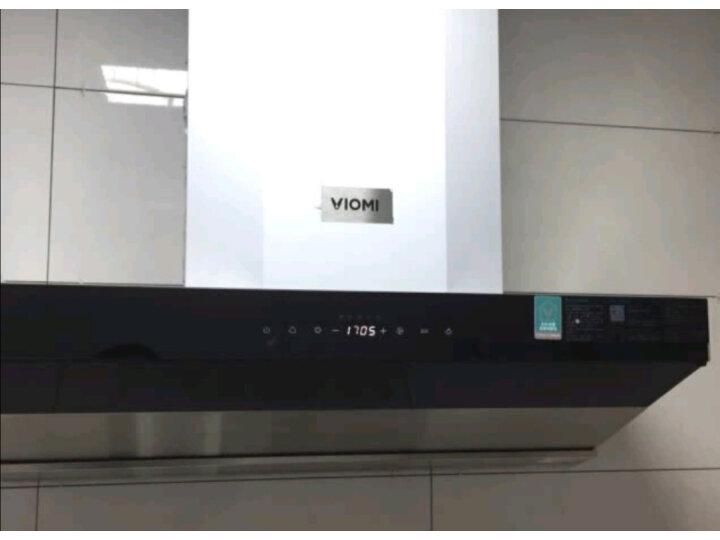 云米Cross烟灶套装VK707+JZT-VG303怎么样好吗-亲身的使用反馈-方便大家对比 品牌评测 第7张
