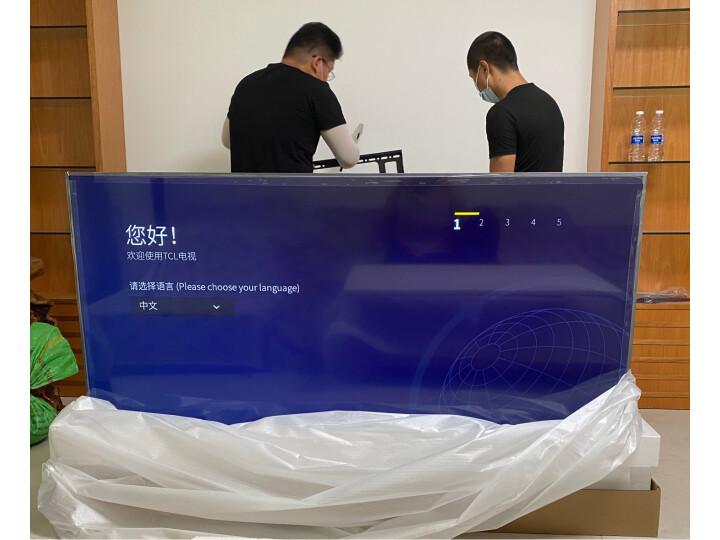 TCL 75D9 75英寸液晶平板电视机使用评价怎么样啊??最真实使用感受曝光【必看】 _经典曝光 选购攻略 第5张