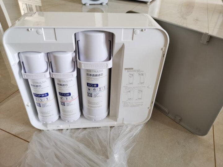 万和(Vanward)净水器家用超滤直饮净水机VWT-S3001评测如何? 好评文章 第12张